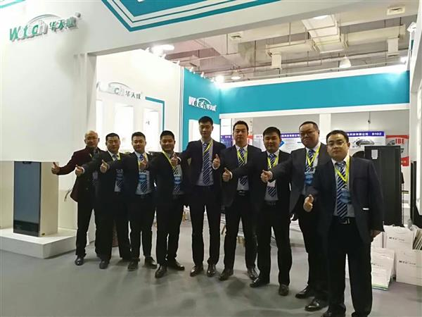 New Wotech Heat Pumps become the Big Draw on Boilers and HVAC Equipment Exhibition in North China