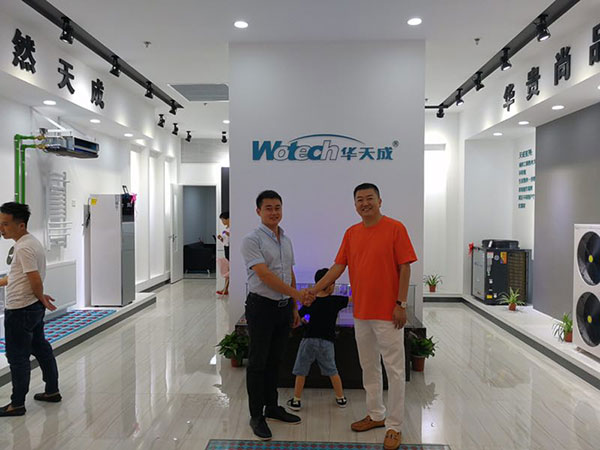 The First Shop! Wotech Enter High-end Retail Market